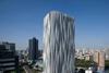 Hongkou Soho Allianz