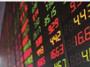 Stock market scroller