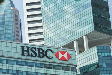 Qatar Investment Authority completes £625m HSBC building