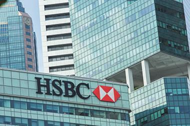 HSBC Tower, Canary Wharf