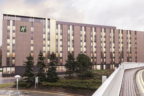 Holiday inn airport city manchester