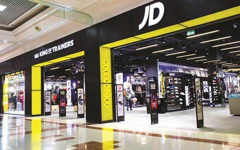 JD Sports, Merry Hill shopping centre, West Midlands